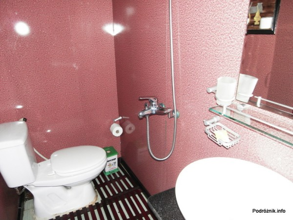 Wietnam - Ha Long Bay - maj 2012 - toaleta Halong Dolphin Cruise