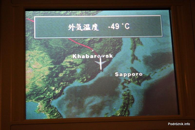 Alitalia - Boeing 777 - I-DISU - temperatura na zewnątrz po japońsku