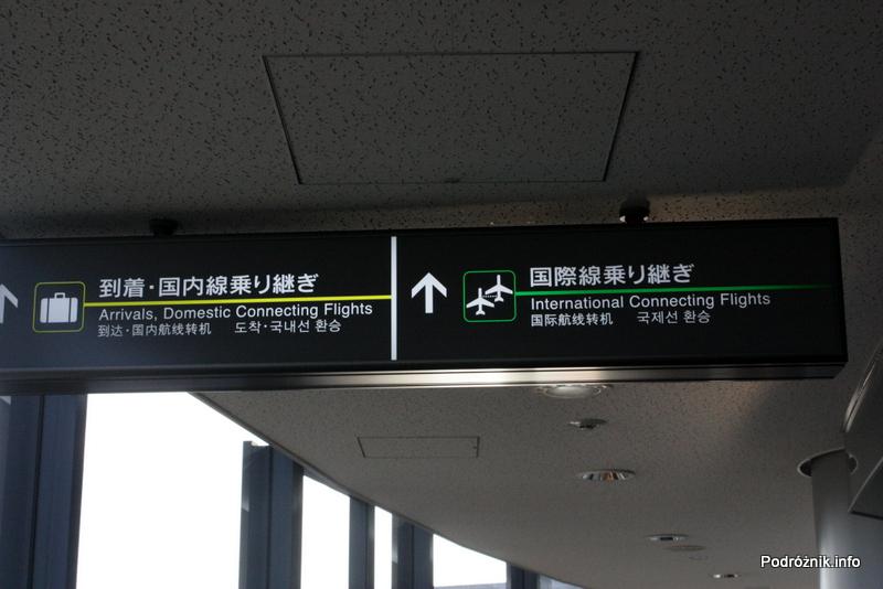 Japonia - Port lotniczy Tokio Narita - tablice wskazujące drogę do odbioru bagażu i połączeń tranzytowych - sierpień 2012