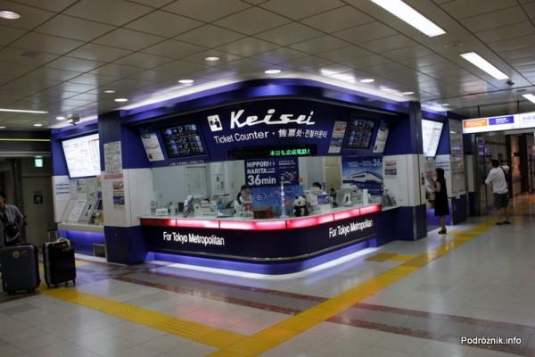 Japonia - Port lotniczy Tokio Narita - punkt sprzedaży biletów Keisei - sierpień 2012