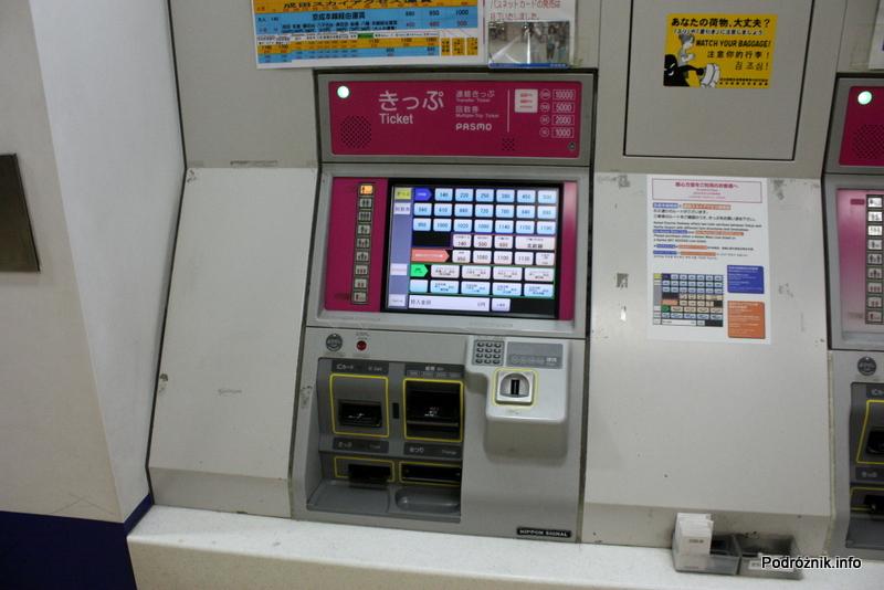 Japonia - Port lotniczy Tokio Narita - automat do sprzedaży biletów - sierpień 2012