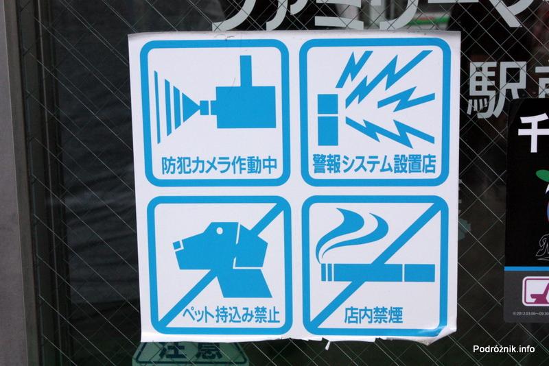 Japonia - Narita - nalepki na drzwiach sklepu - sierpień 2012