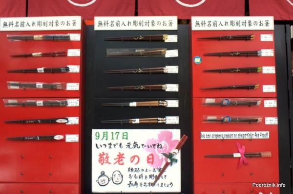 Japonia - Narita - sklep z pałeczkami - sierpień 2012
