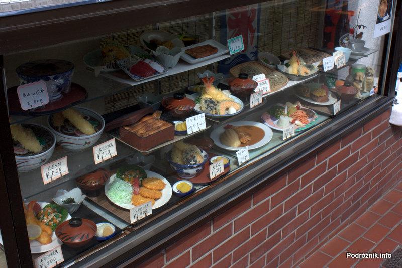 Japonia - Narita - wystawa restauracji - sierpień 2012