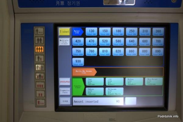 Japonia - Narita - ekran z wyborem kwoty za bilet kolejowy - sierpień 2012