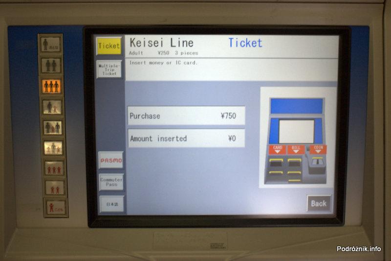 Japonia - Narita - ekran z podsumowaniem - sierpień 2012