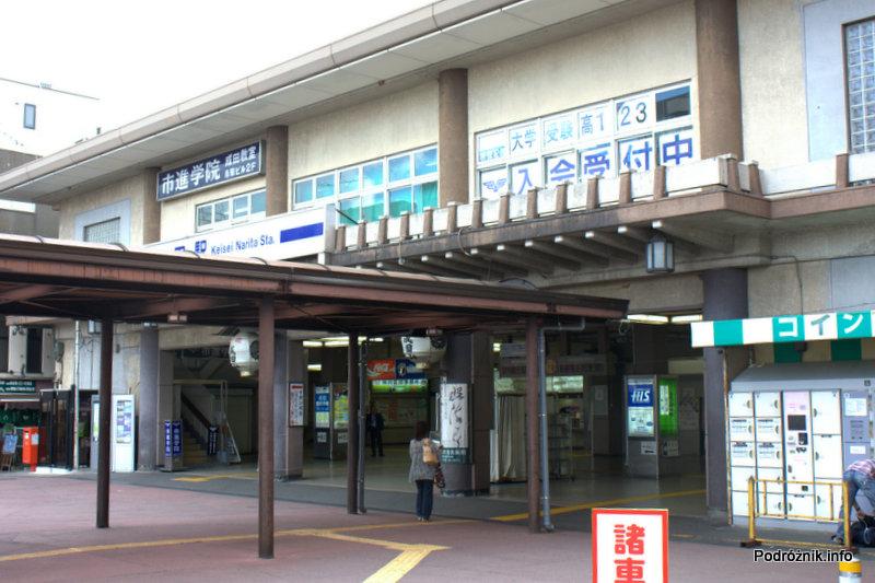 Japonia - Narita - Keisei dworzec kolejowy - sierpień 2012