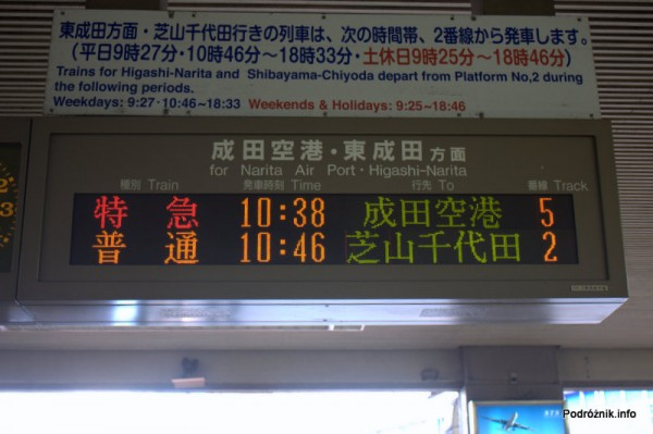 Japonia - Narita - dworzec kolejowy - tablica odjazdów po japońsku - sierpień 2012