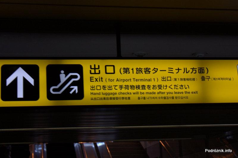 Japonia - Narita - wyjście z metra na terminal lotniska - sierpień 2012