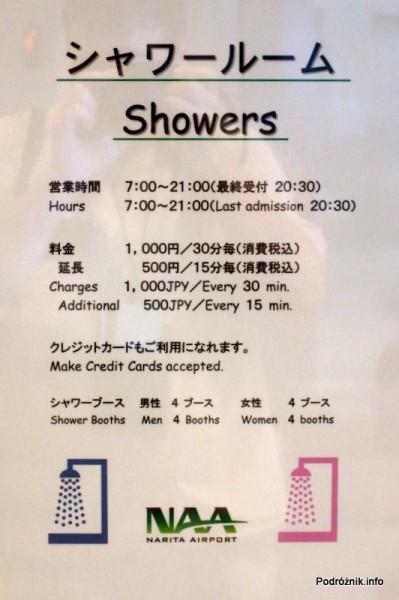 Japonia - Tokio Narita - hala odlotów - terminal 2 - cennik za korzystanie z prysznica - sierpień 2012