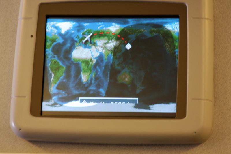 Alitalia - Boeing 777 - I-DISU - planowana trasa przelotu Rzym-Tokio