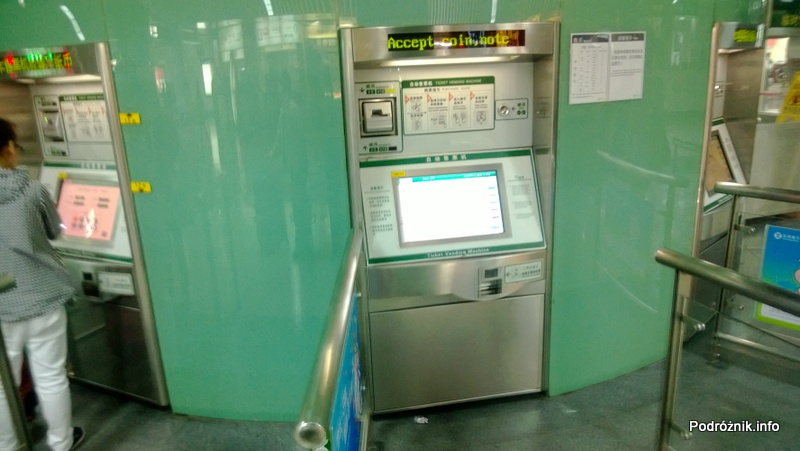 Chiny - Shenzhen - stacja metra Luohu - biletomat