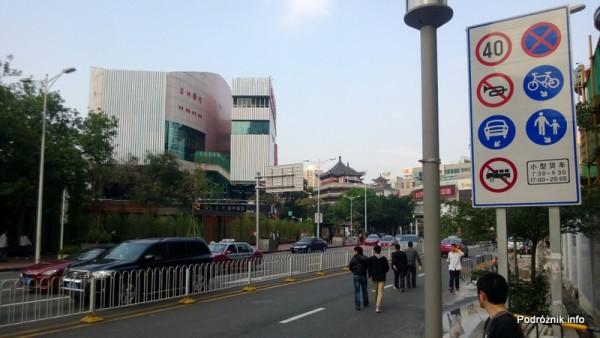Chiny - Shenzhen - stacja metra Laojie - na zewnątrz