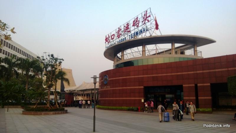 Chiny - Shenzhen - Shekou Ferry Terminal - kwiecień 2013