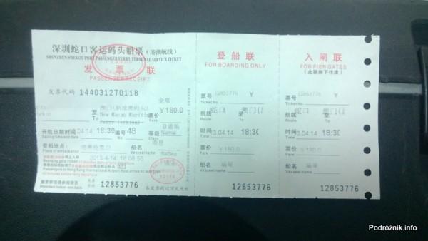 Chiny - bilet promowy Shenzhen Makao - kwiecień 2013