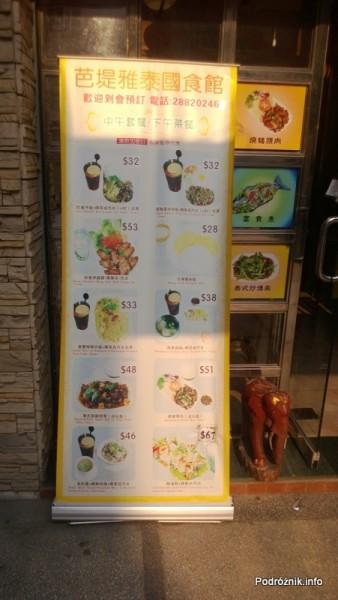 Chiny - Makao - Taipa - ceny jedzenia - kwiecień 2013