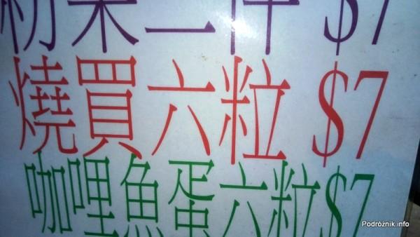 Chiny - Hongkong - nazwa i cena nieznanej mi potrawy - kwiecień 2013