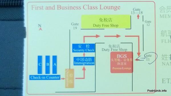 Chiny - Pekin - Lotnisko - BGS Premier Lounge Beijing Capital International Airport Terminal 2 - mapka jak dotrzeć od odprawy bagażowej - kwiecień 2013