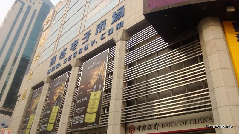 Chiny - Shenzhen - SEG - przed budynkiem - kwiecień 2013
