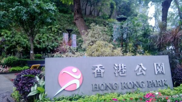 Chiny - Hongkong  - Hong Kong Park - wejście - kwiecień 2013