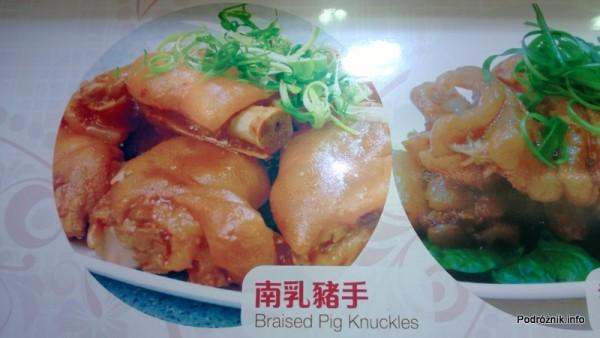Chiny - Hongkong - duszone nóżki wieprzowe (Braised Pig Knuckles) - reklama- kwiecień 2013