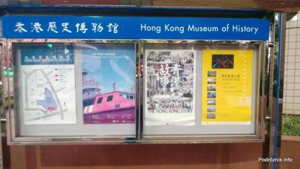 Chiny - Hongkong - Muzeum Historii Hongkongu - tablica przy wejściu - kwiecień 2013