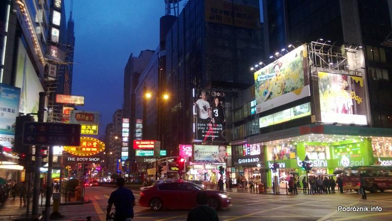 Chiny - Hongkong - Koulun (Kowloon) po zmroku - kwiecień 2013