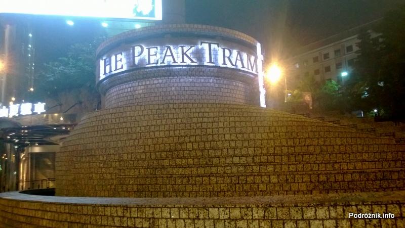 Chiny - Hongkong - fontanna przy przystanku zabytkowego tramwaju na The Peak - kwiecień 2013