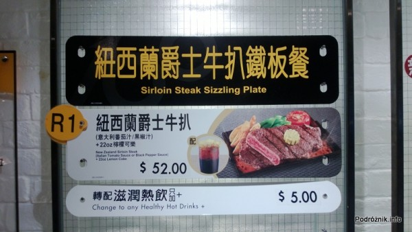 Chiny - Hongkong - reklama New Zealand Sirloin Steak - kwiecień 2013