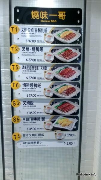 Chiny - Hongkong - cennik ze zdjęciami potraw w sieciowej restauracji - kwiecień 2013