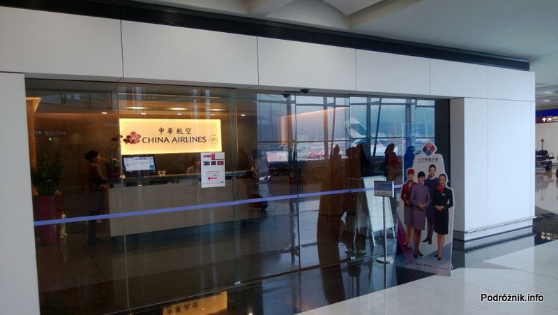 Chiny - Hongkong - lotnisko (Hong Kong International Airport HKG) - Salonik China Airlines (China Airlines Lounge) - wejście - kwiecień 2013