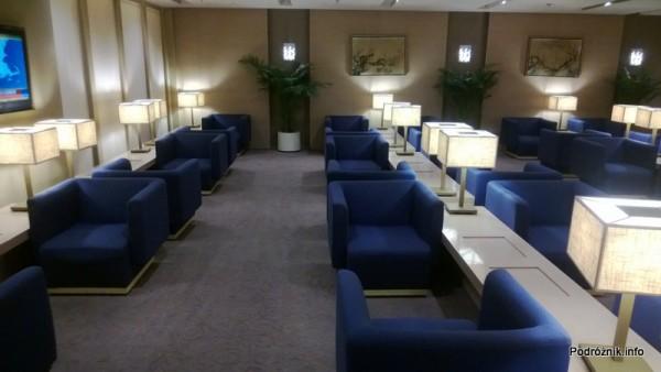 Chiny - Hongkong - lotnisko (Hong Kong International Airport HKG) - Salonik China Airlines (China Airlines Lounge) - część wypoczynkowa - kwiecień 2013