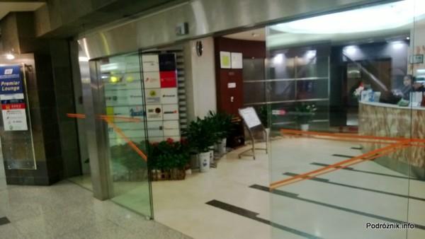 Chiny - Lotnisko w Pekinie - BGS Premier Lounge Beijing Capital International Airport Terminal 2 - wejście - kwiecień 2013