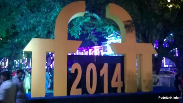 Indie - Goa - Międzynarodowy Festiwal Filmowy - logo - listopad 2014