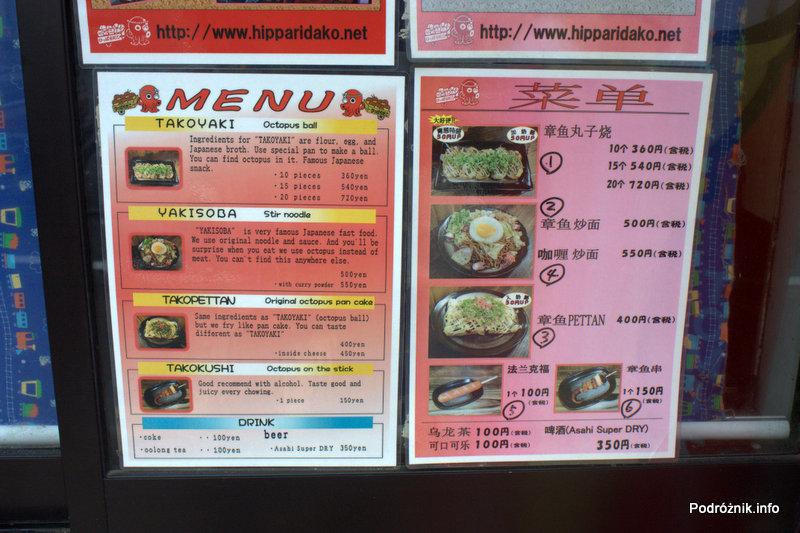 Japonia - Narita - menu w barze przy dworcu kolejowym - sierpień 2012